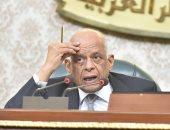 صور.. رئيس البرلمان للنواب: إياكم والشيك