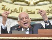 رئيس البرلمان: لم نغير اسم جامعة زويل أو حذف اسم العالم الجليل منها (فيديو)