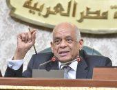 تعرف على أبرز تصريحات رئيس البرلمان خلال الجلسة العامة