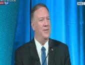 وزير الخارجية الأمريكى: مواجهة نظام إيران تحتاج إلى تكاتف المجتمع الدولى