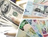 تباين أسعار العملات اليوم الأحد 25-10-2020 أمام الجنيه المصرى