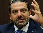 LBCI اللبنانية: الحريرى أبلغ الفرقاء السياسيين رغبته فى الاستقالة
