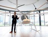 أول تاكسى طائر ذاتى القيادة جاهز لأول رحلة خلال عامين