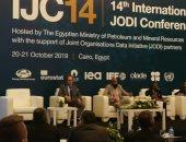 """مصادر بـ""""جودى"""": طلب متزايد على بيانات إنتاج الغاز بمصر من الشركات الأمريكية"""