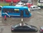 مياه الأمطار تغرق شوارع بمدينة نصر ..صور وفيديو