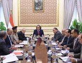 الوزراء يوافق على طرح الإعلان 12 من الوحدات الزائدة بالإسكان الاجتماعى