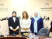 برلمانية: ما حدث بين غادة والى ونيفين قباج يعبر عن تمكين المرأة