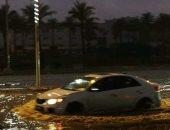 اخر الأخبار.. المرور يغلق طريق إقليمى الفيوم فى الاتجاهين بسبب هبوط أرضى ناتج عن الأمطار