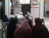 """""""صحة الوادى الجديد"""": فحص وعلاج 215 مواطن فى قافلة طبية بالداخلة"""