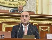 """وزير الإسكان لـ""""النواب"""": مياه الصرف لا تختلط بالشرب حال تعرض المواسير للكسر"""