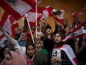 صحيفة لبنانية تصدر عددا خاصا يثمن مشاركة المرأة فى الحراك الشعبى