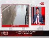 خبير أرصاد جوية: توقعات بسقوط سيول على شمال الصعيد وشرم الشيخ