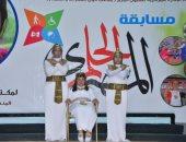 """وزارة الشباب تطلق النسخة 4 من مسابقة """" الحلم المصري"""" لذوي القدرات والهمم"""