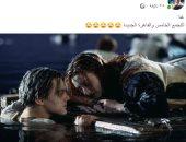 """كوميكس بروح السخرية.. المصريون بسبب سقوط الأمطار: """"هنغرق كلنا"""""""