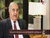 رئيس المحكمة الدستورية: مصر أول دولة عربية تطبق الرقابة على دستورية القوانين