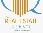 """قيادات """"الإسكان"""" وكبار المطورين يناقشون محفزات القطاع بمؤتمر التطوير العقارى الرابع"""