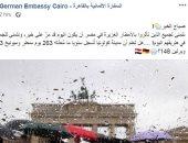 السفارة الألمانية: مدينة كولونيا تسجل سنويا ما معدله 263 يوما ممطرا