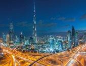 نصيب الفرد الإماراتى من الناتج المحلى الإجمالى 160.6 ألف درهم فى 2019