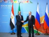 الرئيسان السيسى وبوتين يشاركان فى غداء عمل مع رؤساء التكتلات الأفريقية
