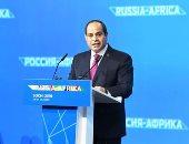 الرئيس السيسى: التعاون مع أفريقيا يجب أن يستند إلى مبادئ المصلحة المشتركة