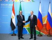 السيسي يدعو لتكثيف العمل مع الشركاء الدوليين لدعم التنمية فى أفريقيا