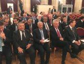 اعمال المنتدى الاقتصادى العربى النمساوى تنطلق فى فيينا