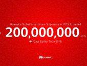 هواوى تشحن 200 مليون هاتف ذكى فى وقت قياسى فى عام 2019