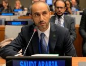 السعودية: إنشاء منطقة خالية من أسلحة الدمار الشامل بالشرق الأوسط مسئولية جماعية دولية