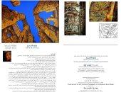 صور.. معرض جديد للفنانة زينب نور يقدم المعابد المصرية القديمة بمنظور جديد