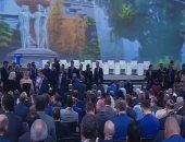 انطلاق فعاليات المنتدى الاقتصادى والقمة الروسية الأفريقية الأولى بسوتشى