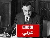 """فيديو..الزعيم عبد الناصر يلخص حكاية الـ bbc:""""ولاد 60 كلب..ونضربهم بالجزمة"""""""