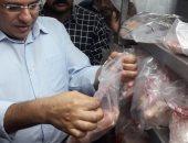 ضبط 55 مخالفة تموينية متنوعة فى حملة مكبرة وسط الإسكندرية