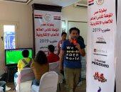 انطلاق أول بطولة مصرية لكرة القدم الألكترونية الجمعة القادمة