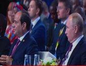 السيسى و بوتين يترأسان الجلسة الافتتاحية لمنتدى روسيا – أفريقيا