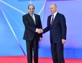 وسائل الإعلام الروسية تحتفى بمرور 77 عاما على العلاقات المصرية