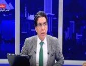 الباز يعرض تسجيلا صوتيا للإرهابى محمد ناصر يهاجم الحكومة التركية بسبب الجنسية