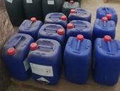 ضبط 38 طن مواد مجهولة المصدر لإنتاج البويات بمصنع فى مدينة بدر