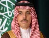 وزير الخارجية السعودى يرأس وفد بلاده فى اجتماع الوزراء العرب بشأن فلسطين