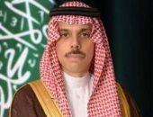 فيديو.. تعرف على الأمير فيصل بن فرحان وزير الخارجية السعودى الجديد