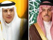 الخارجية السعودية: مصادرة شحنات من الأسلحة الإيرانية قبل وصولها إلى الحوثيين