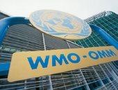 العالمية للأرصاد الجوية تطالب بحماية ترددات الراديو الأساسية للتنبؤات