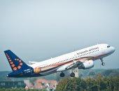 """الشركة العربية للطيران تكذب ما نشر بـ""""بلومبرج"""" عن عملياتها المستقبلية"""