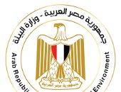 """""""البيئة"""": مصر الأولى عربيا فى مشروعات الاقتصاد الأخضر"""