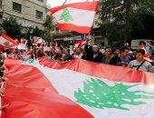 لبنان.. جمعية المصارف: الاستمرار فى إغلاق البنوك غدا