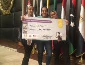 3 طالبات بالأكاديمية العربية يحصدن المركز الأول فى مسابقة دولية للحياة البرية