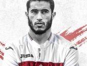 محمد حسن خارج حسابات الزمالك أمام الأهلى فى قمة السبت