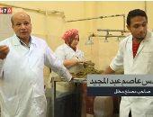 زيتون وليمون وبصل .. مخللات مصرية تغزو الأسواق العالمية