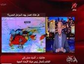 """""""الأرصاد"""": الأعاصير لا تحدث فى البحار المغلقة وما حدث هو منخفض قبرص"""
