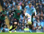 دي بروين يسجل ثانى أهداف مانشستر سيتي ضد استون فيلا.. فيديو