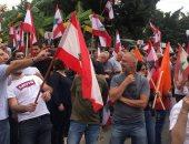 أنصار التيار الوطني الحر اللبنانى ينظمون وقفة مؤيّدة لميشال عون